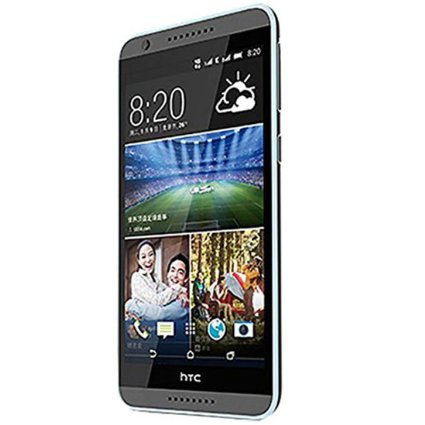 help htc desire 820 price in bangladesh sweetheart who cant