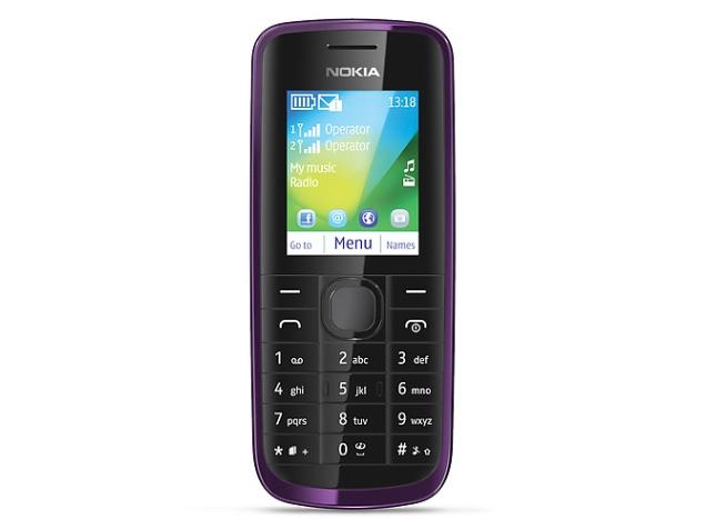 Nokia 114 Price Bangladesh