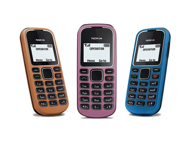 Nokia 1280  1 200 00 Tk    Price