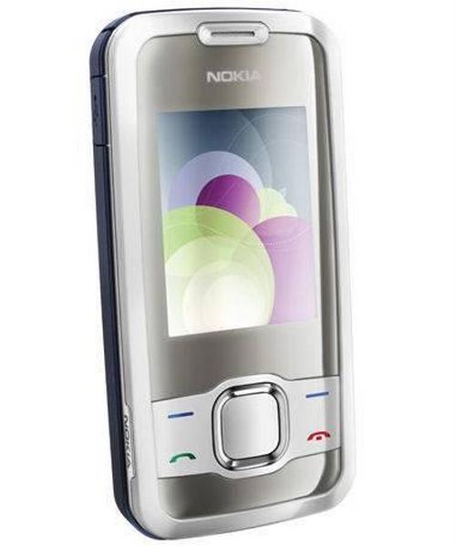 Nokia 7610 Supernova : Price - Bangladesh