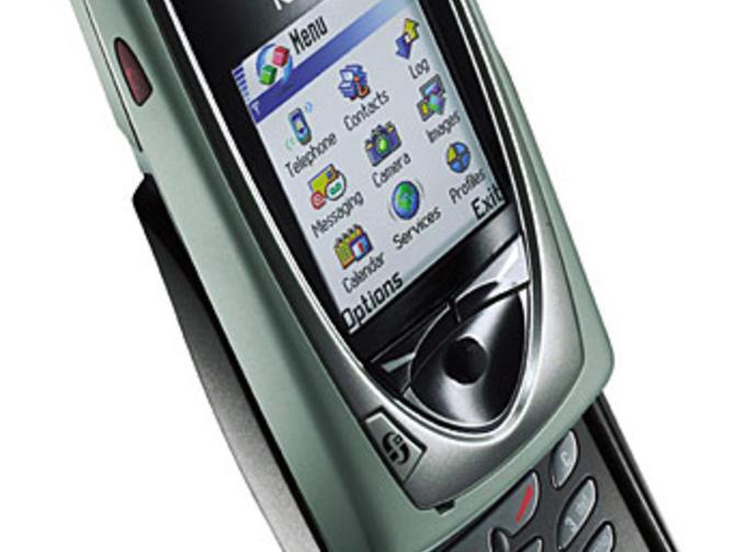 Nokia 7650 Price Bangladesh