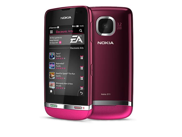 Nokia Asha 311 [10,250.00 tk] : Price - Bangladesh