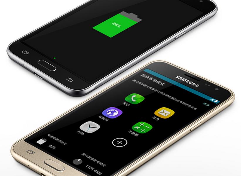 Samsung Galaxy J3 : Price - Bangladesh